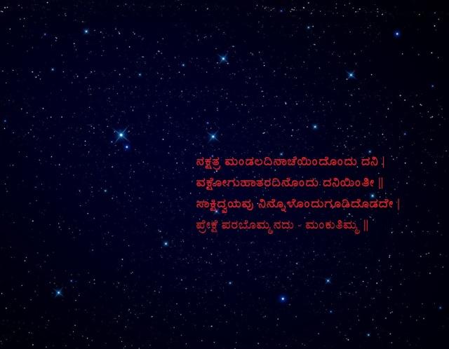 1. Night sky